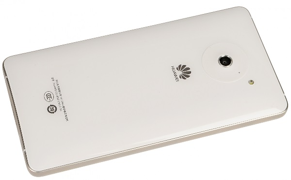 Huawei_Ascend_D2_02