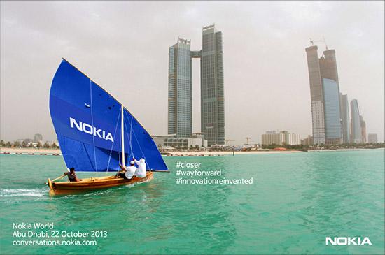 Nokia_Abu_Dhabi