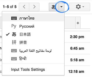 Gmail nastavenia-2