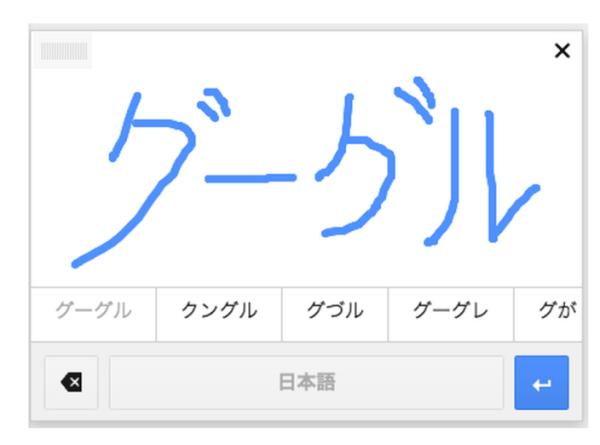 Gmail nastavenia-3