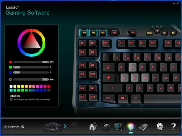 gaming_software_Logitech_G19s_02