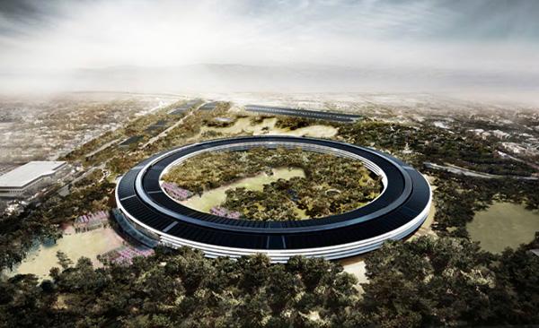 Apple nova budova