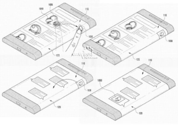 Samsung-ohnuty-displej-2