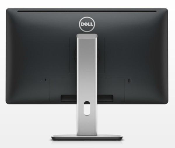 Dell monitor-2