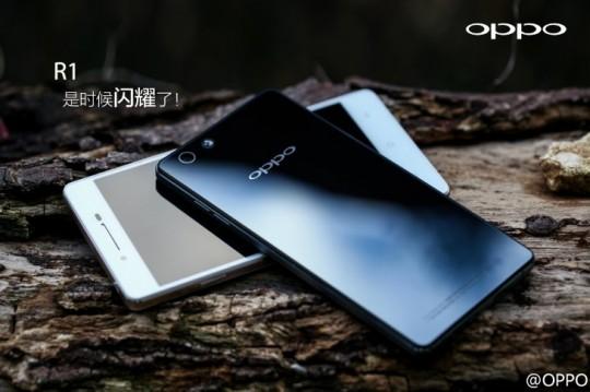 Oppo-R1-540x359