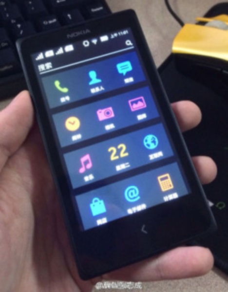 Android Nokia-1