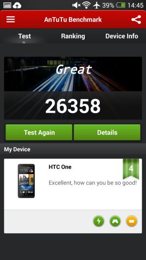 HTC_ONE_AnTuTu_Benchmark_01