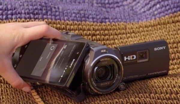 Sony HDR-PJ810-1