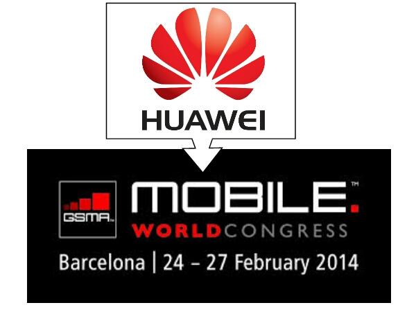Huawei WMC