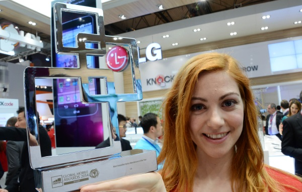 LG_MWC2014_Award_01