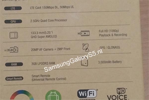 Samsung S5 spec