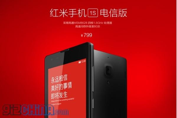 Xiaomi Hongmi S1