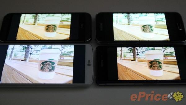 Galaxy-S5-One-M8-Xperia-Z2-G-Pro-2-porovnanie-6