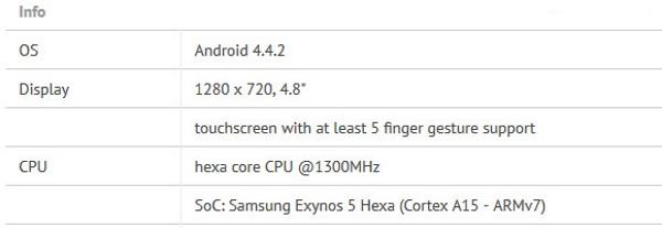 Galaxy S5-spec