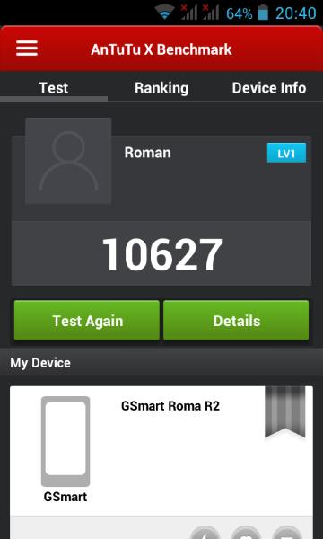 Gigabyte GSmart Roma R2-AnTuTu-2
