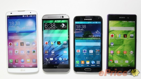 LG-G-Pro-2-HTC-One-M8-Samsung-Galaxy-S5-Sony-Xperia-Z2