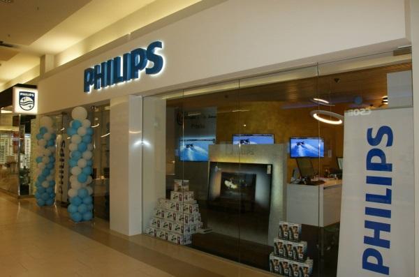 Philips predajna 01