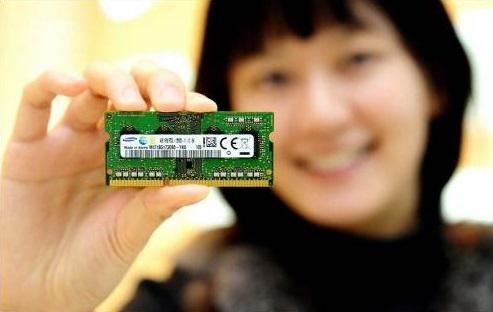 Samsung DDR3 4 GB pamate