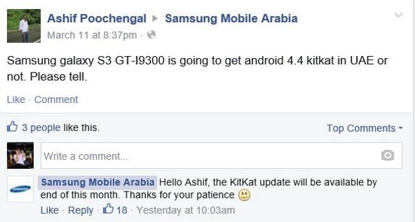 Samsung-S3-Kitkat-samsung-arabia