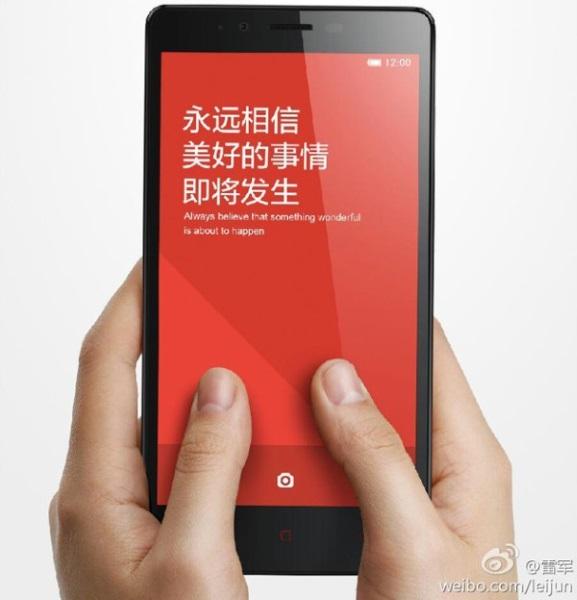 Xiaomi Hongmi Note-2