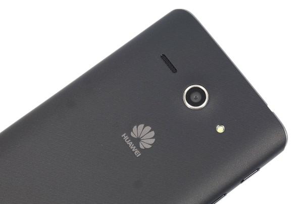 Huawei Acsend Y530-3