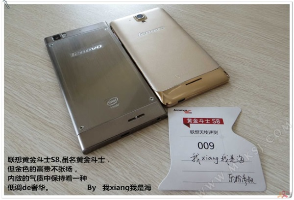 Lenovo-Golden-Warior-S6-2