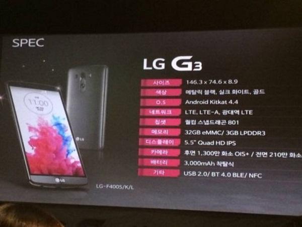LG G3 unik