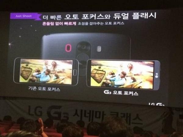 LG G3 unik5