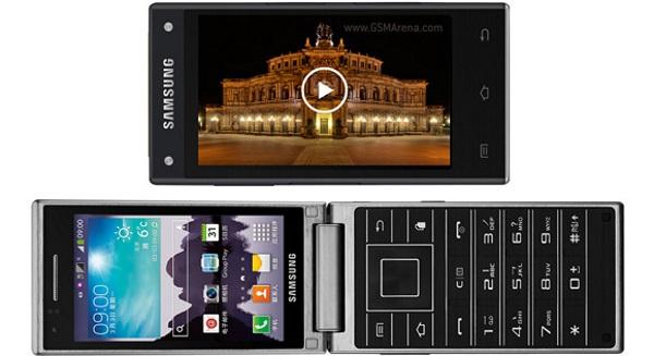 Samsung G9098-2