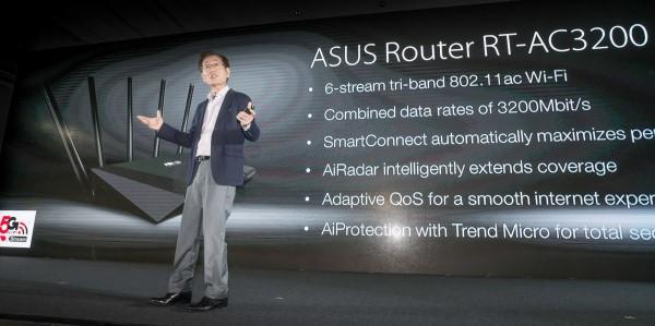 ASUS RT-AC 3200 prezentacia