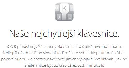 iOS8_news_07