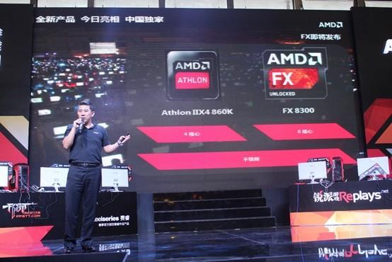 AMD 860K a FX8300