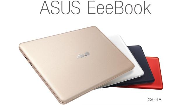 ASUS EeeBook X205 03
