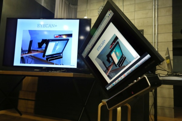 Samsung Eyecan+ 01