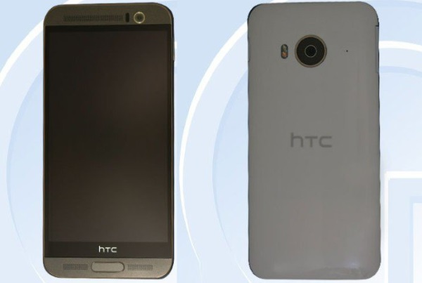 HTC One ME9 Leak