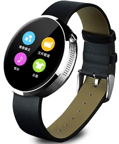 zeaplus dm360 watch 01