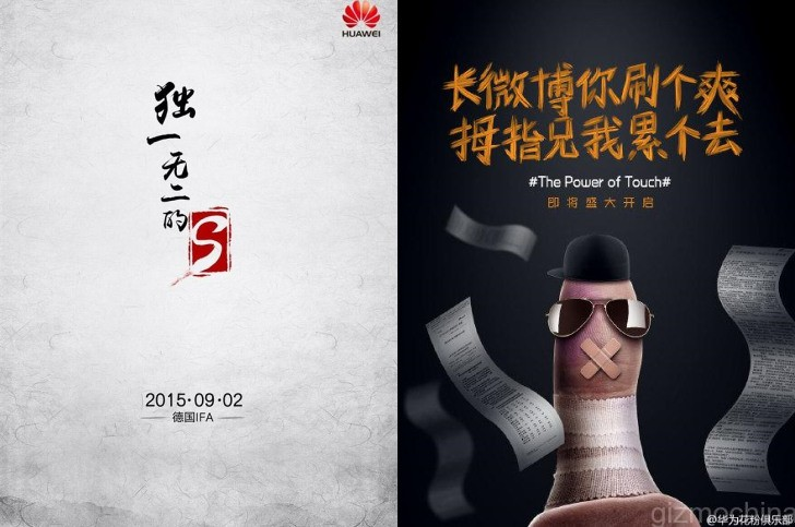 Huawei IFA2015