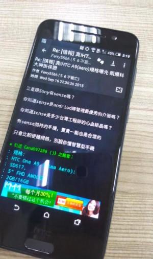 HTC_One_A9_02