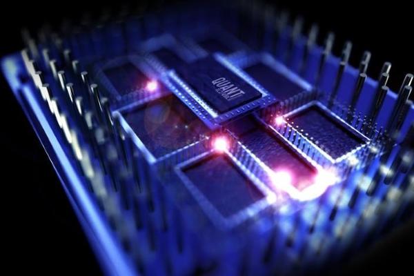 mobilny procesor