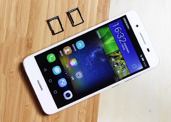 Huawei Enjoy 5S 01