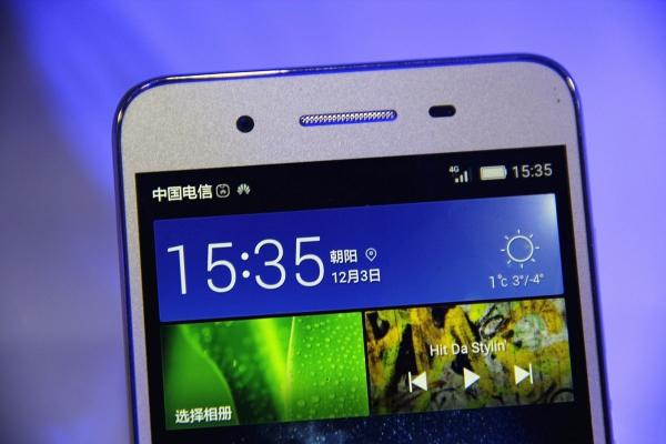 Huawei Enjoy 5S 02