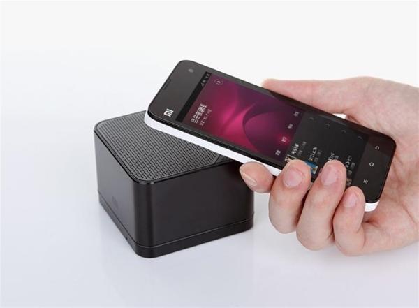Xiaomi NFC 01