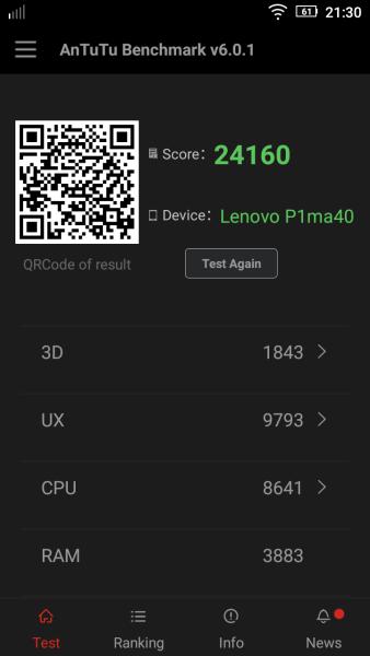 Lenovo Vibe P1m AnTuTu Benchmark 01