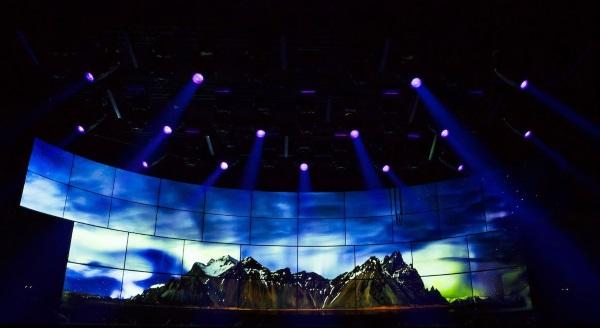 Concert Aurora