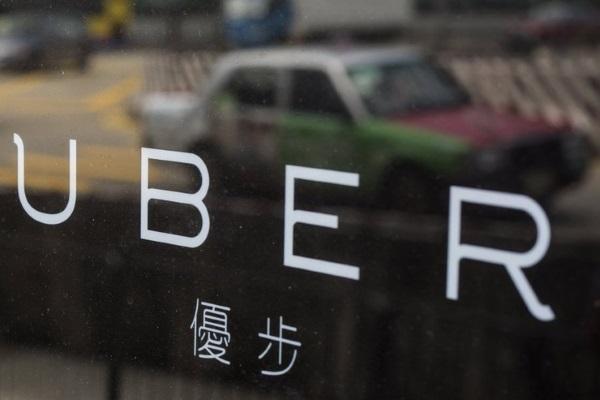 uber-logo-02