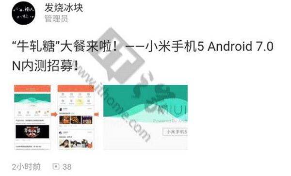 android-nougat-pre-xiaomi-mi5